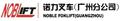 上海卓展诺力科技有限公司(广州分公司)