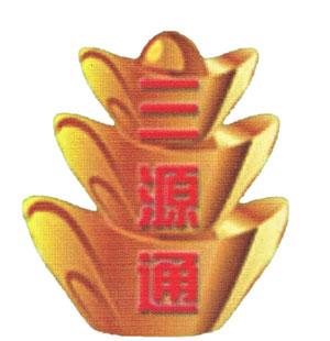 山东省青州市经贸有限公司