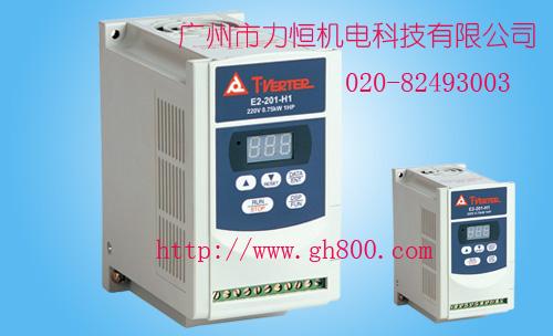 廣州市力恒機電科技有限公司