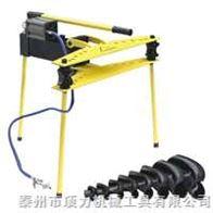 支架式液压弯管机