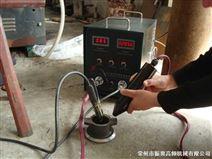 常州模具修補機,冷焊機,金屬缺陷修補機