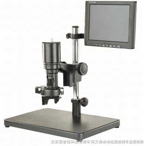 供应杭州科技大学三维视频显微镜、视频显微镜参数、杭州科技大学三目视频显微镜价格SVM-1、