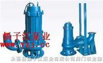排污泵:WQ型潛水無堵塞排污泵