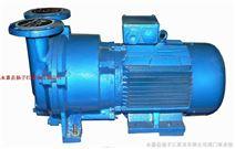 真空泵:2BV系列水環式真空泵