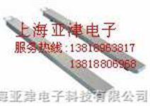 便携分体式条型双层不锈钢电子地称,便携分体式条型双层不锈钢平台秤