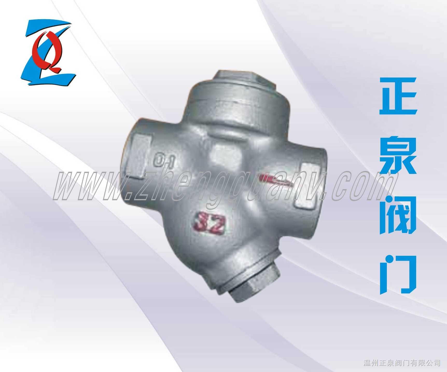 cs19h/y型式/热动力式蒸汽疏水阀图片