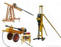 支架式全液压锚固工程钻机