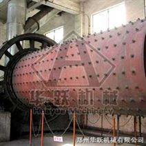 矿用干式风扫煤磨机,研磨磨粉设备,选矿设备