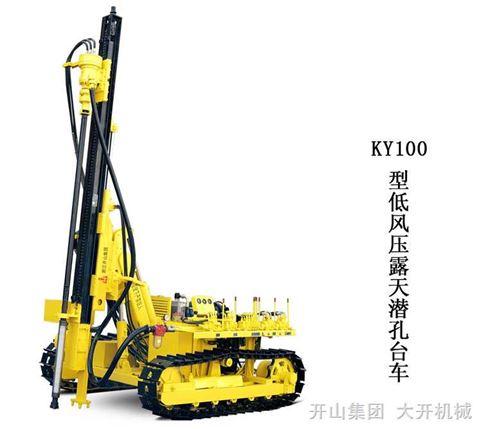 KY100型低風壓露天潛孔鉆車
