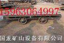 平板车  矿用平板车 10吨平板车MPC10-6平板车