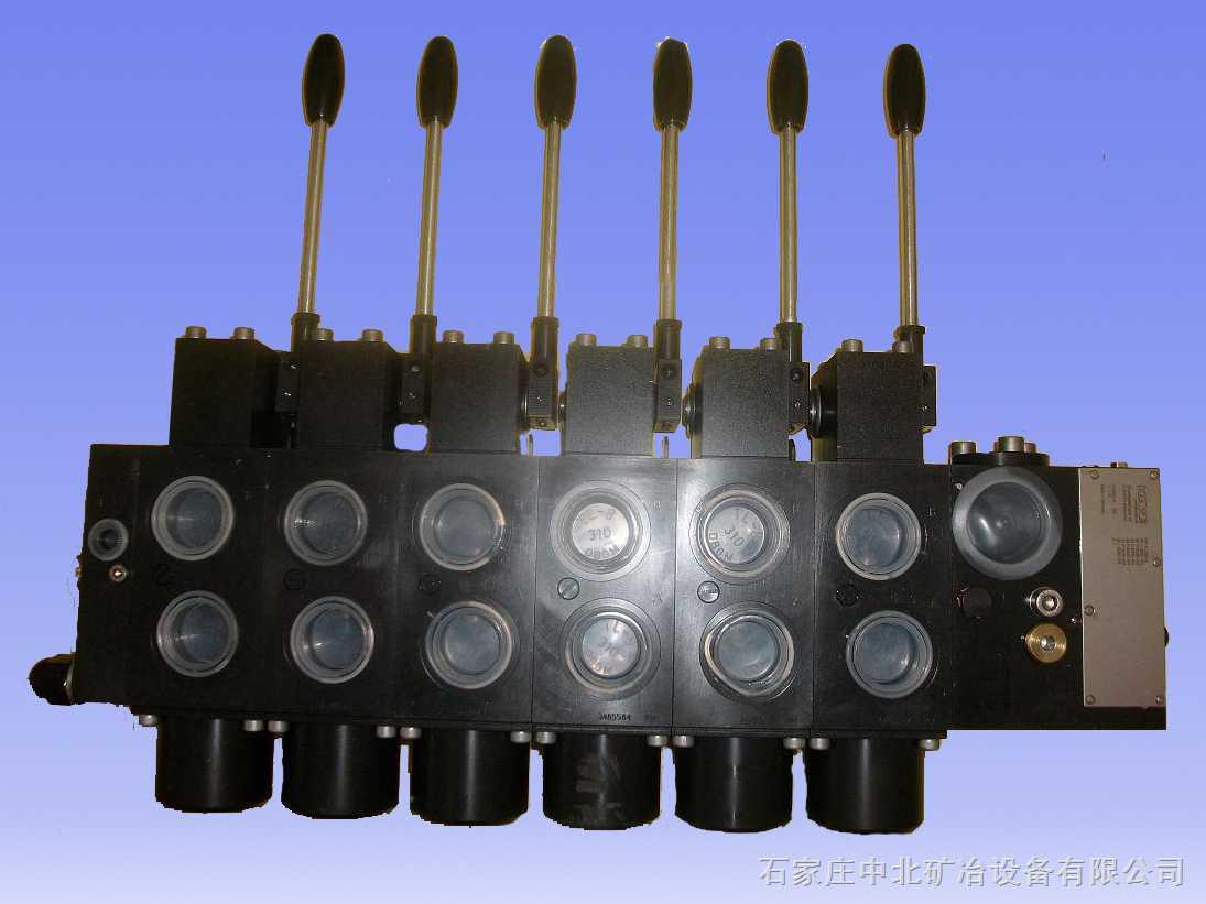 佳木斯煤机公司EBZ135型掘进机用PSV552/230-3-6-E1系列六联多路换向阀