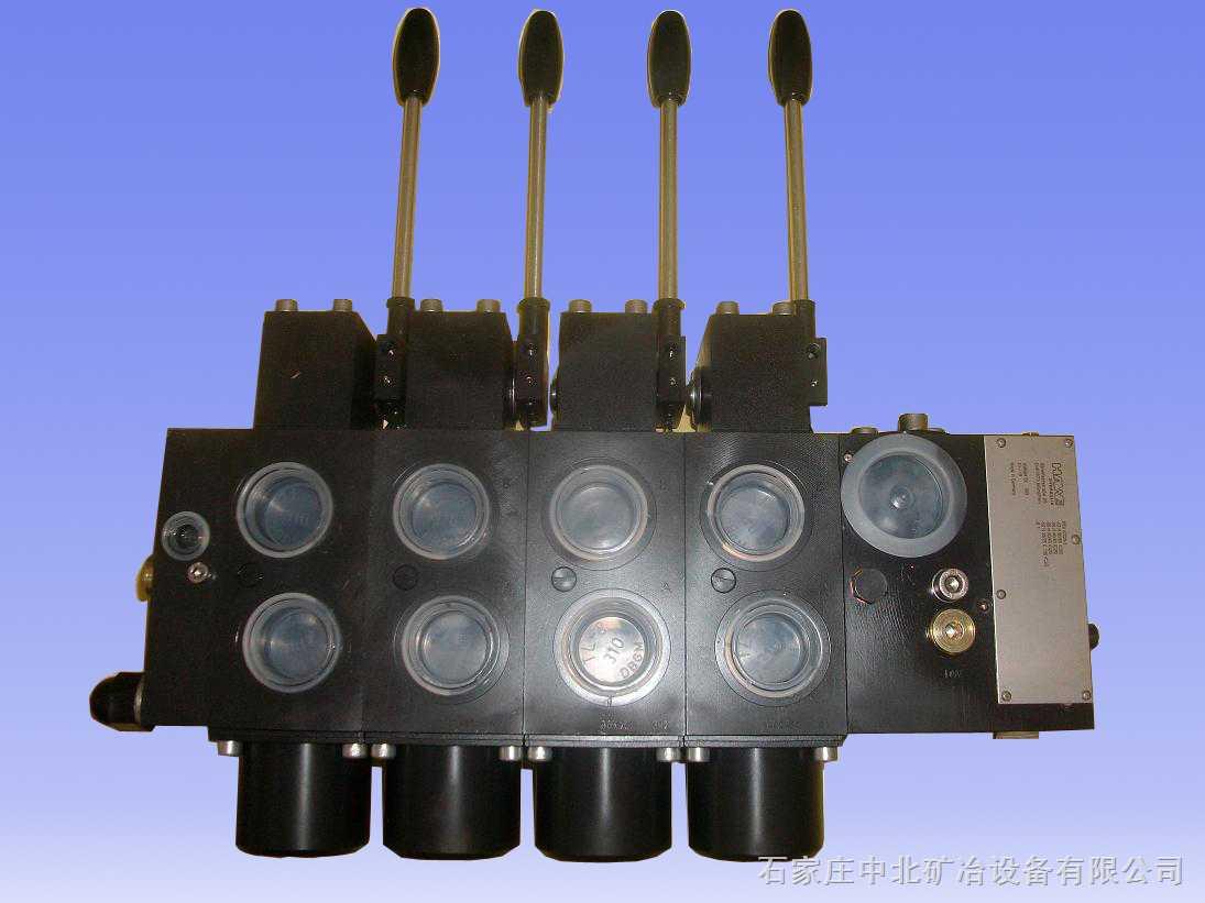 石家庄煤机厂EBZ160型掘进机用PSV55/230-3-4-E1系列德国哈威HAWE四联多路换向阀
