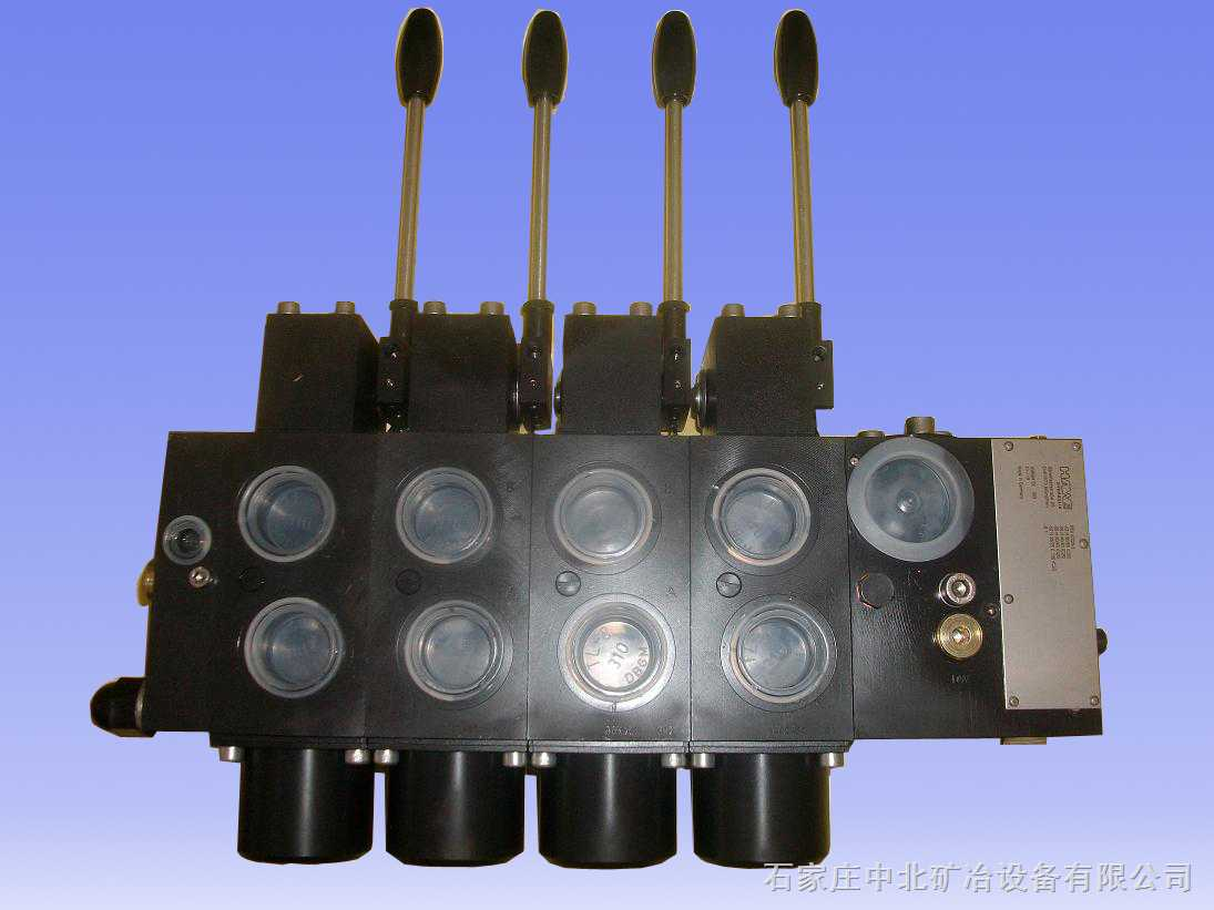 石家庄产EBZ150型掘进机用PSV55/230-3-5-E4系列德国哈威HAWEI四联多路换向阀