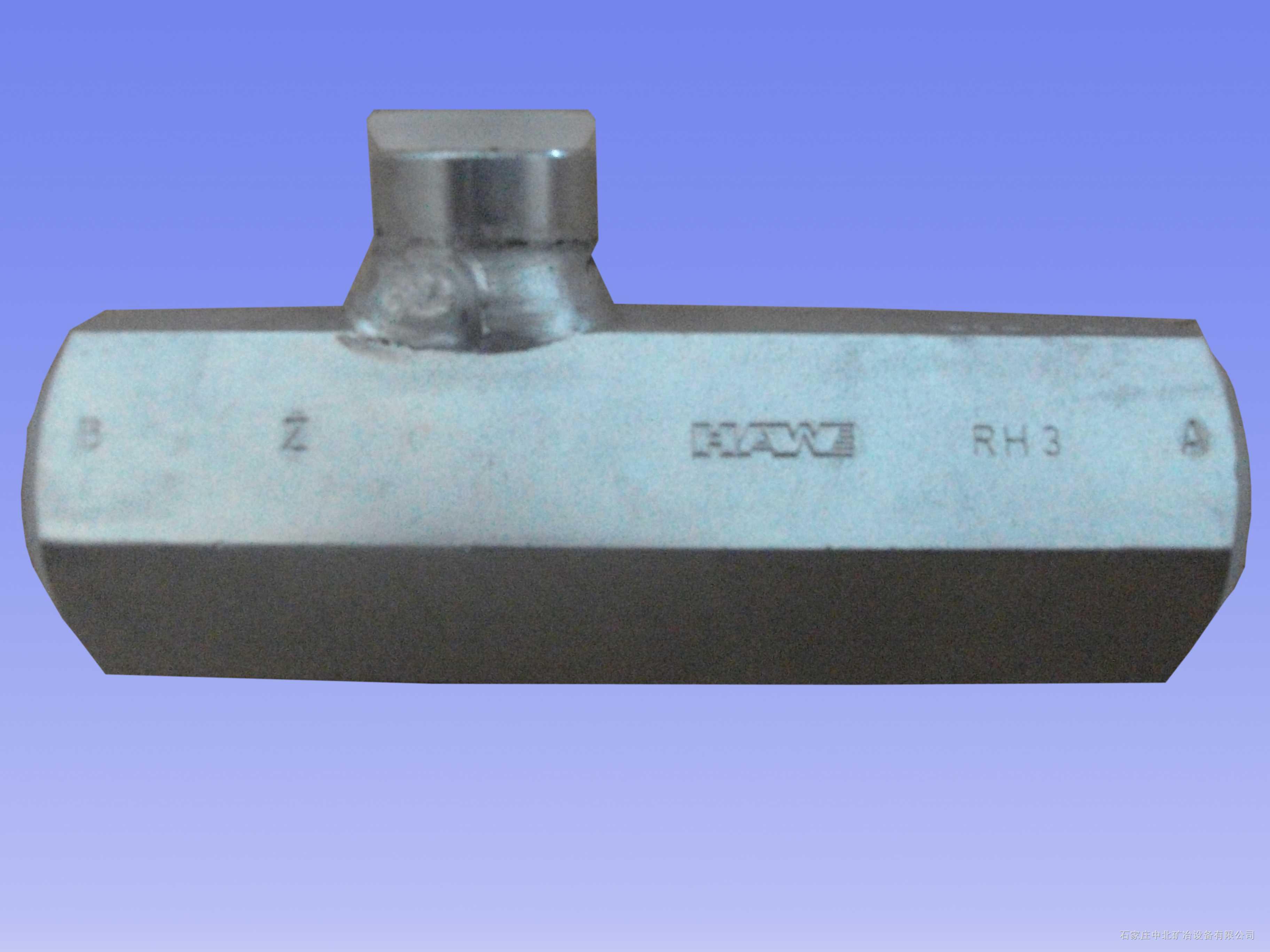 石家庄产EBZ150型掘进机用德国哈威HAWEI公司RH3系列液控单向阀