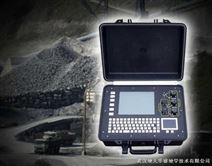 TEMHZ75矿用本安型瞬变电磁仪