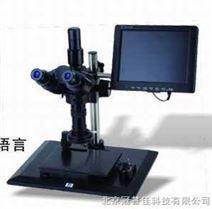 遼寧(總代)SVM-2工業三維視頻顯微鏡