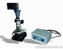 江蘇(總代)XLB-100現場金相顯微鏡