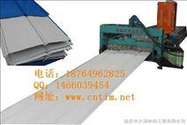 厂房专用彩钢瓦—临沂中大钢结构有限公司18764962825
