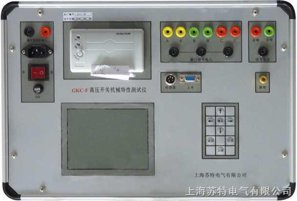 断路器动特性测试仪说明