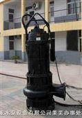 潛水式攪抽沙石泵-抽沉淀的泥漿-渣漿泵價格