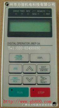 特價現貨供應東元變頻器面板7200MA,7200CX變頻器操作面板