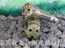 115冲击器钻头