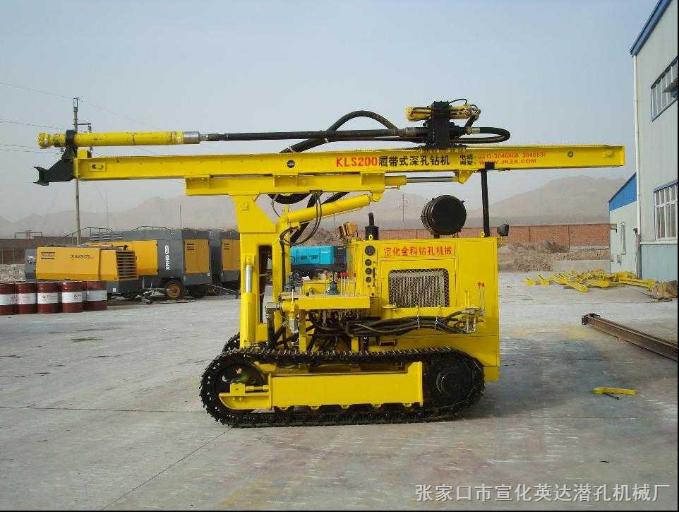 KLS200-深孔钻机