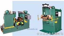 大容量電容儲能焊機