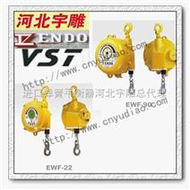 远藤ETP-16平衡吊车-远藤200KG弹簧吊