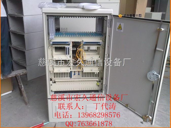产品库 矿业设备 其它矿业设备 电线电缆及辅件 hj 落地式96芯光缆交