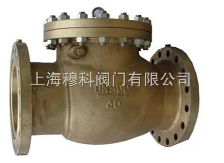 暂无 产地: 上海 简介:氧气止回阀采用材质优良的硅黄铜或不锈钢铸造图片