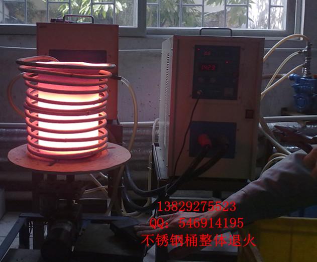 针织厂直销高频退火设备