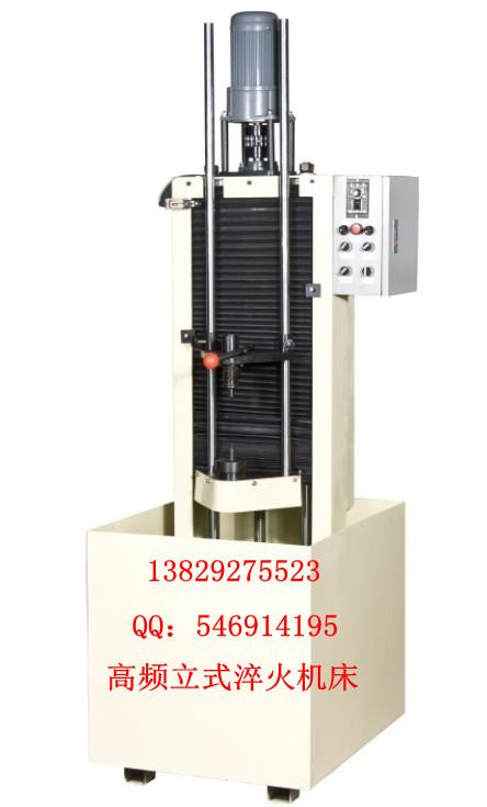专业生产高频淬火机床 数控淬火机床