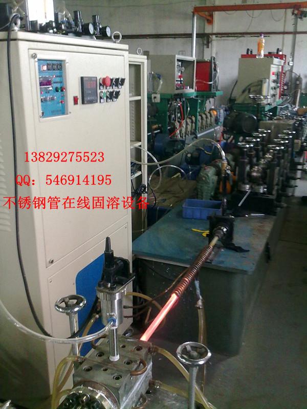 专业生产金属退火设备
