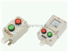 系列防爆控制按钮(浙江LA53  防爆控制按钮