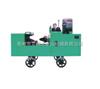 装卸车/液压装卸车/CQY前移式液压装卸车,艾柯夫矿山机械专业生产