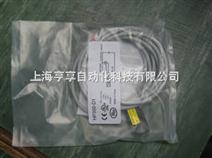 azbil光电开关HP300-S1
