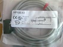 azbil光電開關HP300-D1