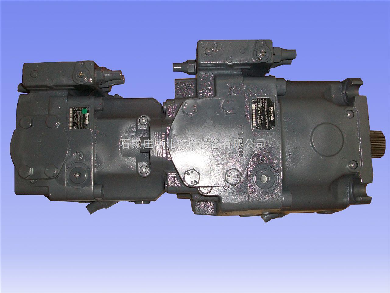 Rexroth力士乐A11VO145LRDS+A11VO60DRS两联柱塞泵
