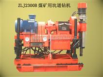 350米立轴式钻机