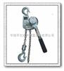 0.75吨日本NGK手扳葫芦|RICKY-2型铝合金手扳葫芦