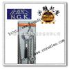 日本NGK轻型手扳葫芦|铝合金NGK手扳葫芦