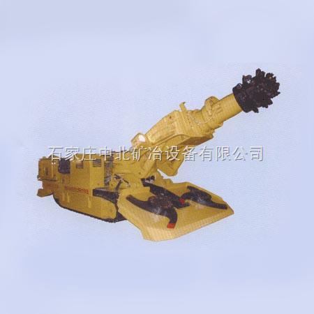 上海创力EBZ132掘进机配件