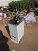 对焊机UN-100钢管对焊机 不锈钢板闪光对焊机