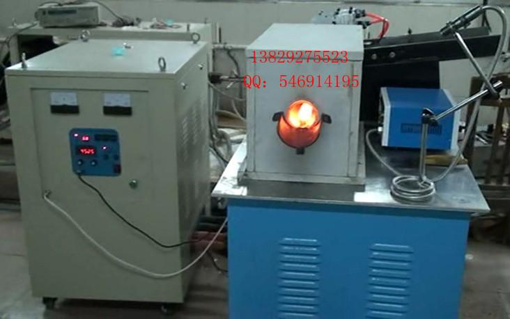 黄铜配件加热炉厂家