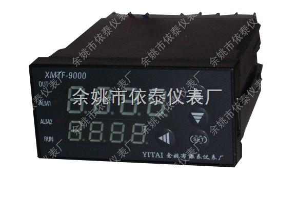 作用方式:反作用(加热输出)/正作用(制冷输出) 输入信号:(可任意设置) 热电偶输入:K(0-1300),E(0-700),S(0-1600),J(0-900) 热电阻输入:CU50(-50.0-150.0)、PT100(-200.0-600.0) 模拟量输入:0-5V(0-20mA)、1-5V(4-20mA)(该项按客户要求选配) 测量误差:±0.