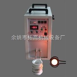 熔金机 熔金炉 金属冶炼设备