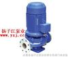 IHG型化工泵:IHG型立式單級單吸化工泵