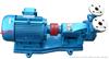 漩涡泵:W型漩涡泵|不锈钢旋涡泵|卧式漩涡泵 漩涡泵:W型漩涡泵|不锈钢旋涡泵|卧式漩涡泵