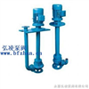YW型排污泵:YW型无堵塞排污泵